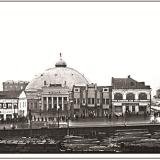 Здание цирка. Ноябрь 1937 года