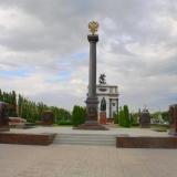 Памятник-стела Город воинской славы