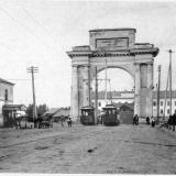 Московские ворота со стороны улицы Московской (ныне Ленина). Начало ХХ века