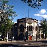 Здание Главного управления Центрального банка РФ по Курской области