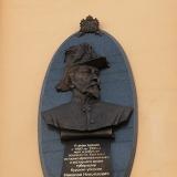 Мемориальная доска губернатору Курской губернии Н. Н. Гордееву на здании №70 по ул. Дзержинского.