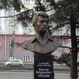 Памятник Виктору Гридину. Советский и российский баянист и композитор