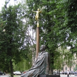 Памятник композитору Георгию Васильевичу Свиридову.