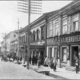 Четная сторона Московской улицы. Вид в сторону Красной площади.