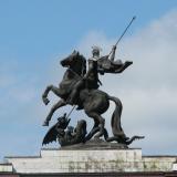 Георгий Победоносец  над Аркой