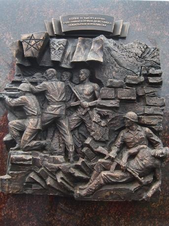 Стела «Курск - город воинской славы» в мемориальном комплексе «Курская дуга»