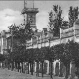 Учительская семинария и обсерватория. Вид с юга (от Красной площади) вдоль Московской улицы