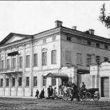 Курское отделение Государственного банка по ул. Московской.