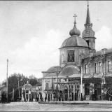 """Херсонская площадь от Красной площади. Справа гостиница """"Петербургская"""", на первом этаже магазины."""