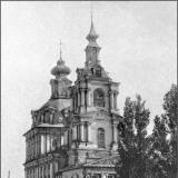 Сергиево-Казанский собор.