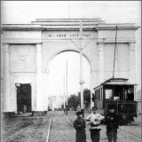 Херсонские ворота были построены в 1787 году к моменту проезда через город Екатерины Второй.