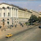 """Гостиница """"Курск"""", начало ул. Ленина."""