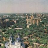Вид на центральную часть города и Сергиево-Казанский кафедральный собор.