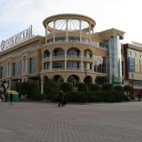 ТЦ Пушкинский