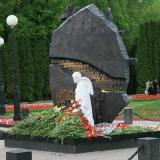 Памятник морякам подлодки Курск