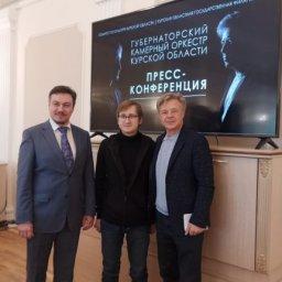 Пианист Дмитрий Маслеев сыграет с Губернаторским камерным оркестром