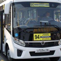 В Курске на маршрут вышел первый автобус, предназначенный для инвалидов