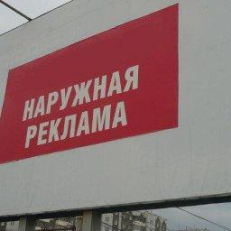 В Курской области выявили нарушения в размещении рекламы финансовых и медицинских услуг