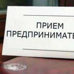 Курский Роспотребнадзор приглашает предпринимателей на День открытых дверей