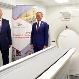 Курскому родильному дому №1 подарили компьютерный томограф