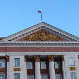 В Курской области появится Корпорация развития