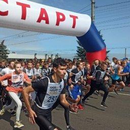 Более тысячи курян приняли участие в «Кроссе нации 2020»