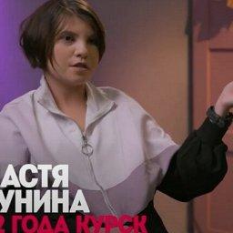 Сирота из Курска участвует в ток-шоу «Пацанки»