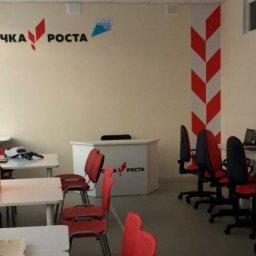В курских школах завтра откроют «Точки роста»