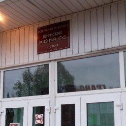 Курянку, обругавшую сына в такси, оставили под домашним арестом